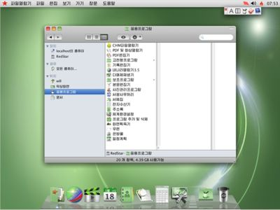 red-star-linux