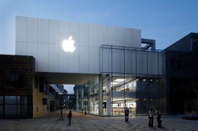 Apple Store Sanlitun, Beijing, China