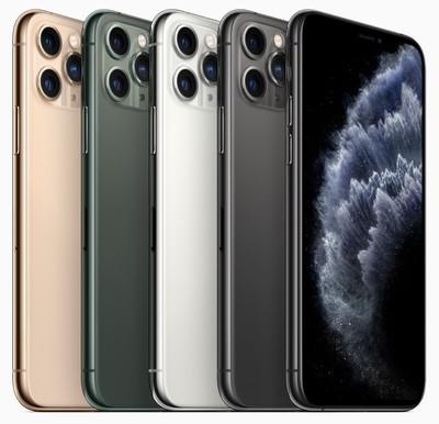 iPhone 11 Pro image