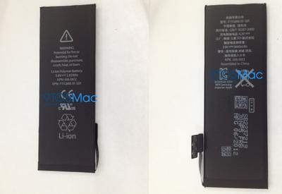 iphone5batteries