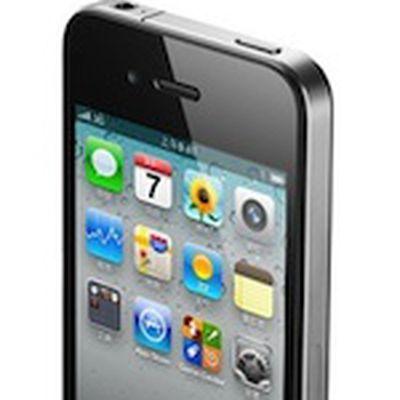 black iphone 4 china1