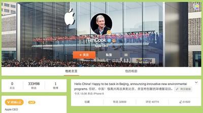 Weibo Tim Cook