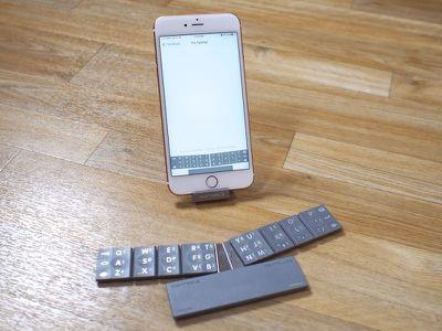 textbladewithapp