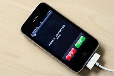 120956 china iphone 2