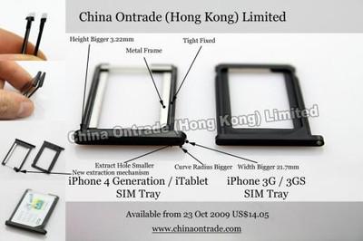 094939 iphone 4g sim tray 500