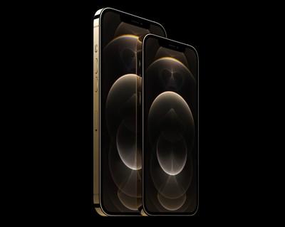 iphone12progold