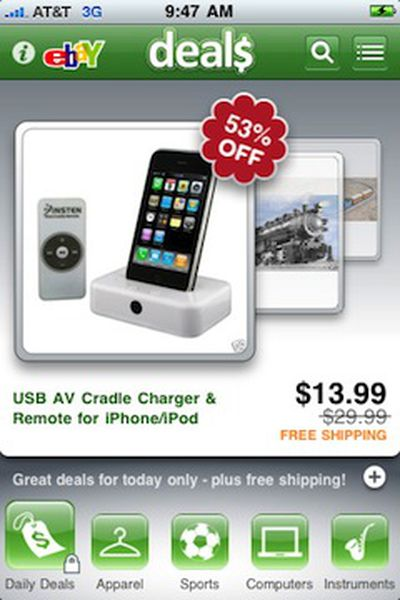 130106 ebay deals 1