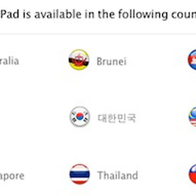 ipad 3 philippines guam may 29