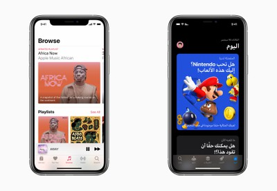 Apple iphone 11 pro africa music browse screen 04212020