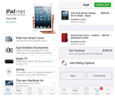 apple_store_app_ios_7