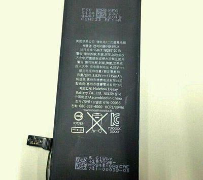 iphone_1715mah_battery