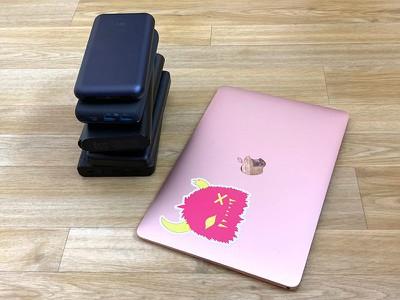 batterypackmacbook
