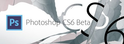 photoshop cs6 beta banner