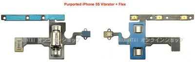 iphone_5s_vibrator