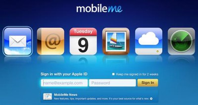114249 mobile login services 500