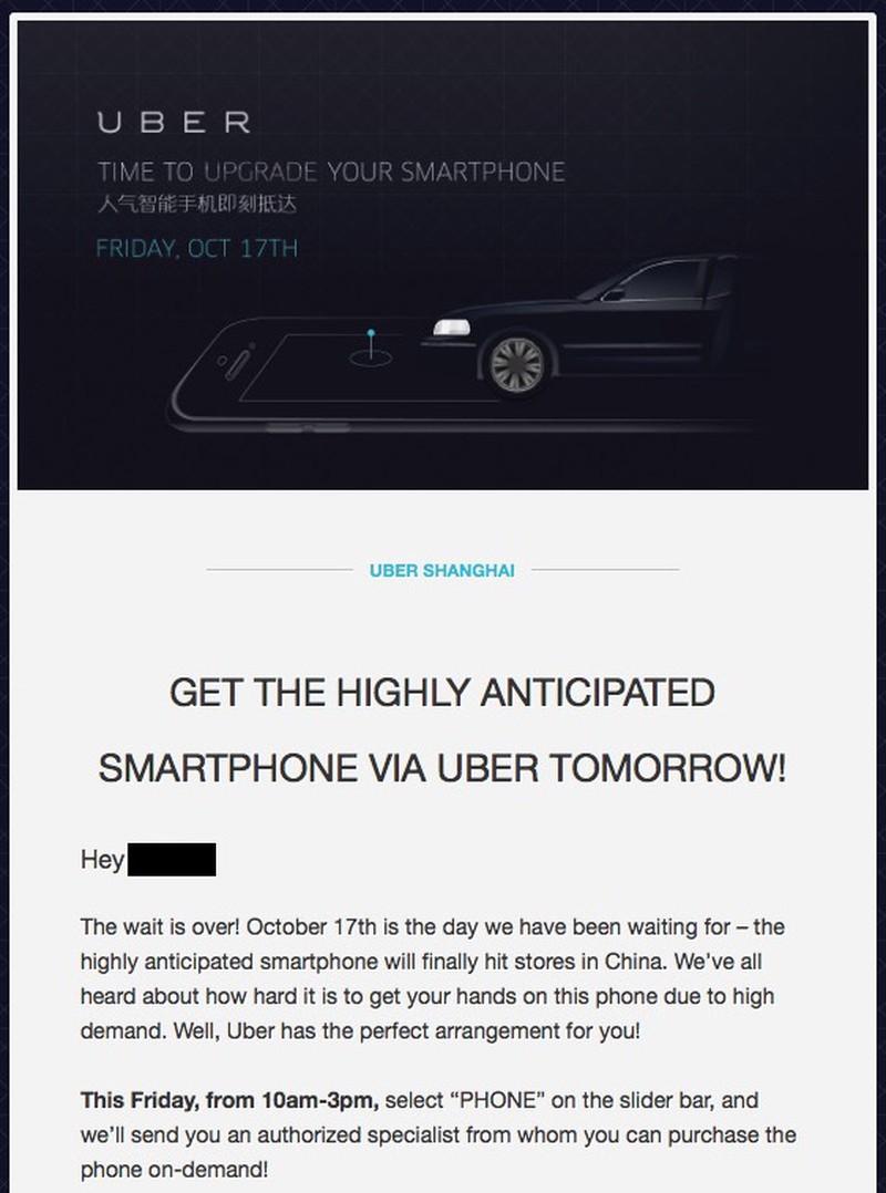 uber_iphone_6_shanghai