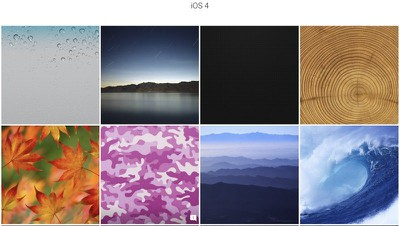 ios4wallpapers