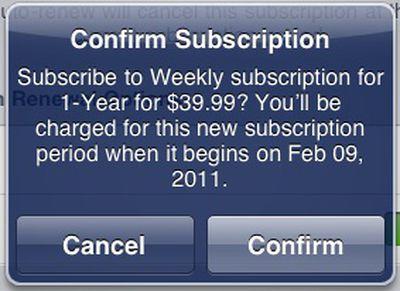 in app subscription dialog box