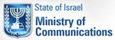 152520 israel communications ministry