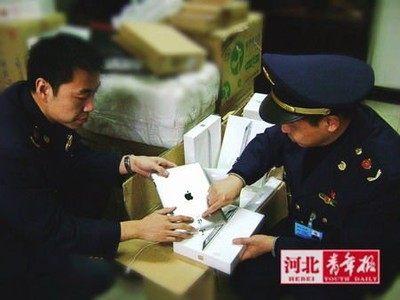 chinese authorities seized ipads