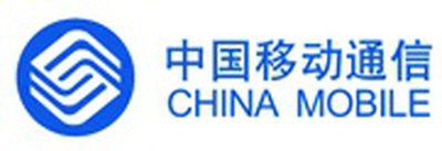 130120 china mobile logo