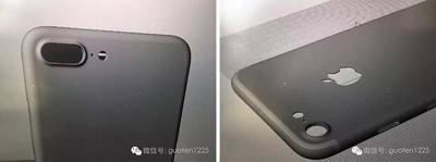 iPhone-7-CAD-2