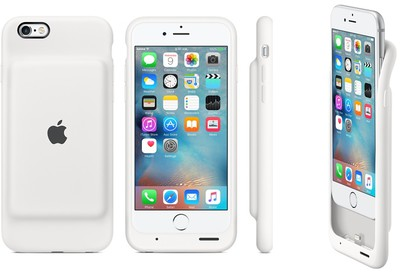 smart battery case white