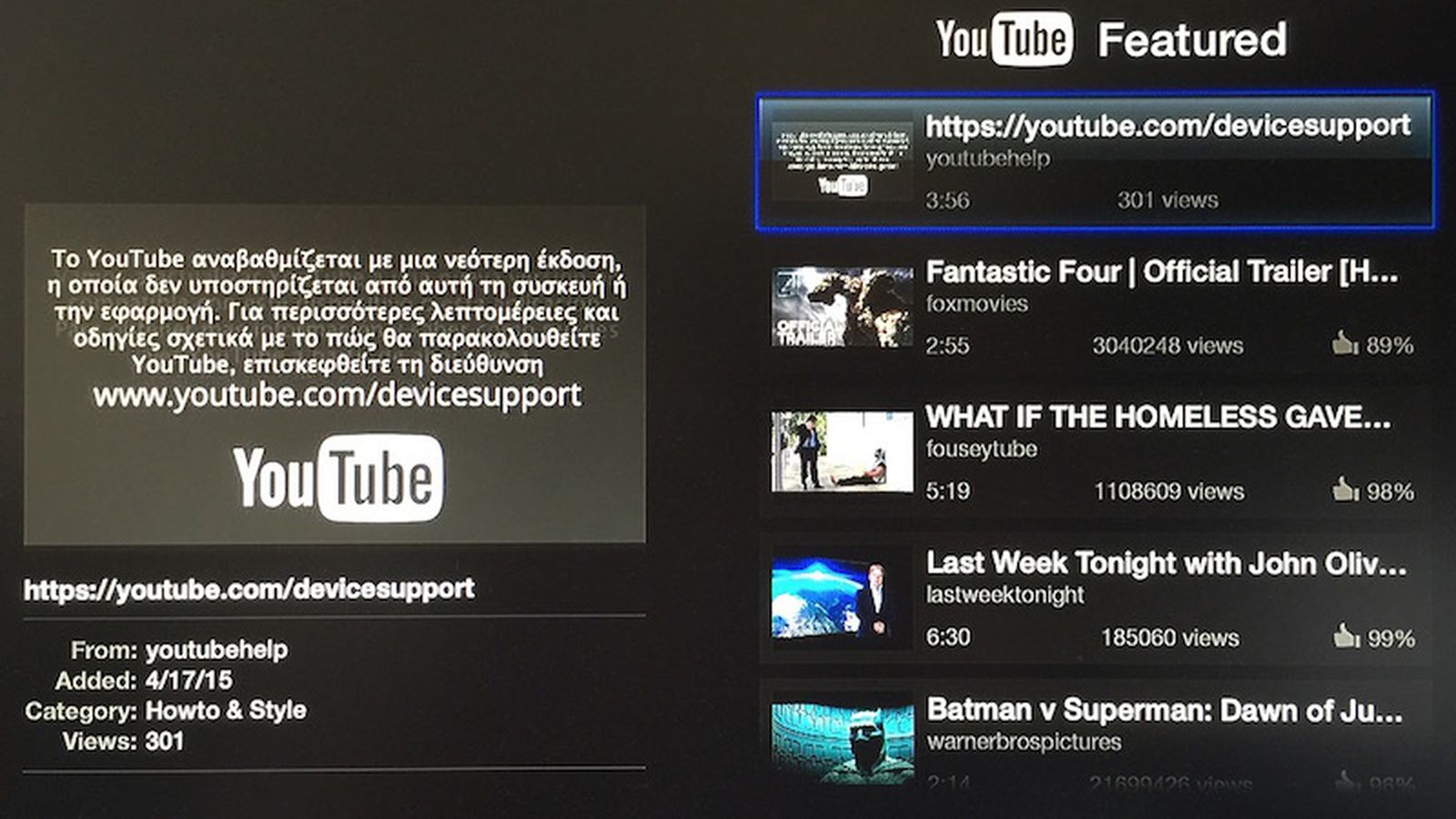 Youtube App No Longer Available On Older Apple Tv Ios Devices Macrumors