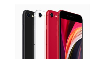 iPhone SE 2020 Side Cropped for Feature 1