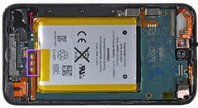 141248 ipod touch 4gen battery