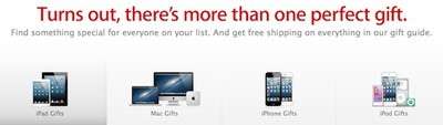 2012 holiday gift guide banner