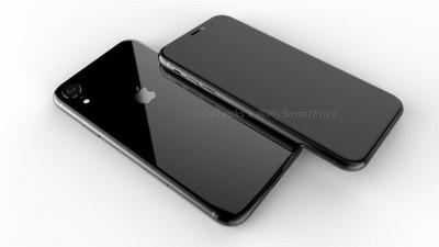 iphone 6 1 mysmartprice onleaks