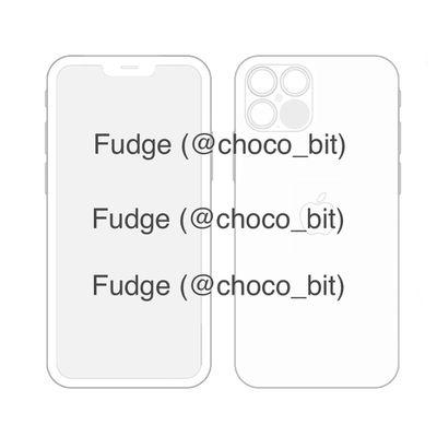 choco bit iphone 12