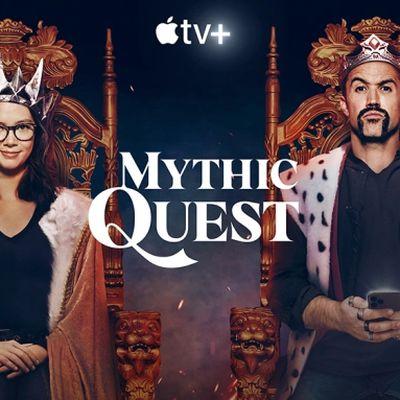 mythic quest bonus episode
