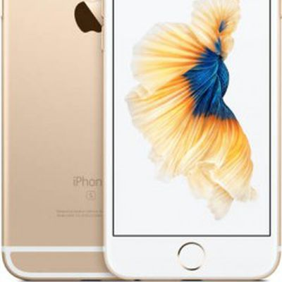 iphone6s gold select 2015