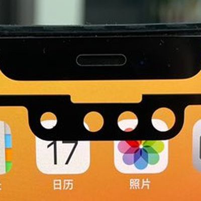 duan rui iphone 12 13 notch