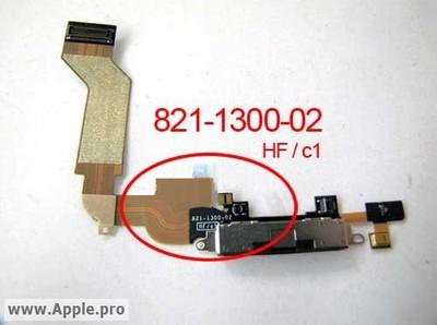 125830 iphone 5 dock connector