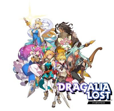 Dragalia Lost iOS