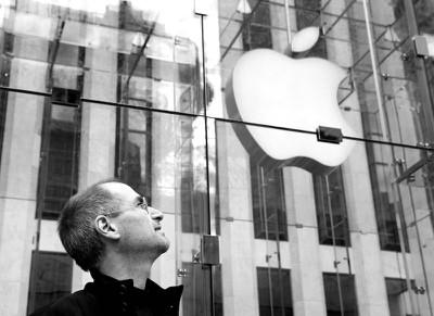 steve jobs apple cube
