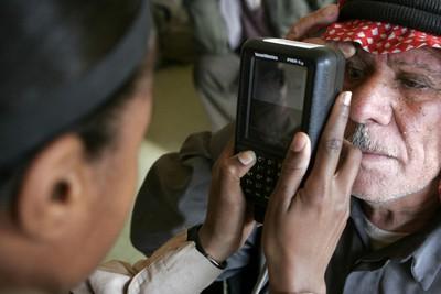 portableirisscanner