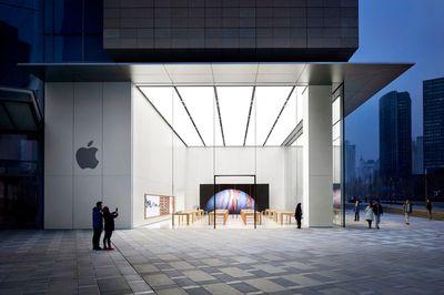 applewqingdao