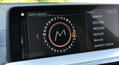 bmw text entry