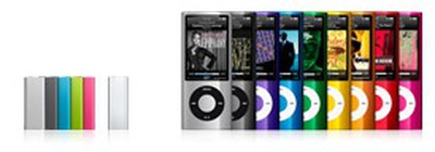 142355 ipod shuffle nano