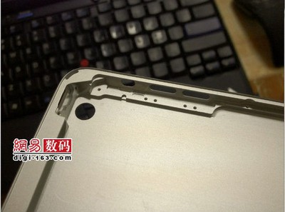 netease ipad mini shell 3