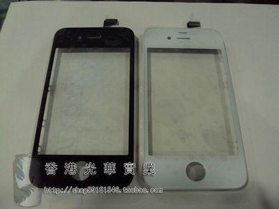 163908 taobao white iphone