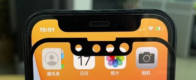 New Images Show Smaller iPhone 13 Notch Compared to iPhone 12
