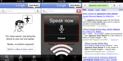 120258 google mobile app iphone