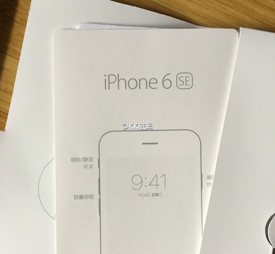 iPhone 6se package 3