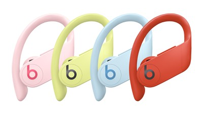 powerbeats pro jun 2020