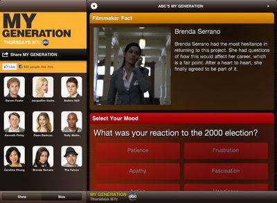 145328 my generation sync 2